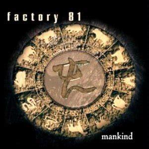 Factory 81