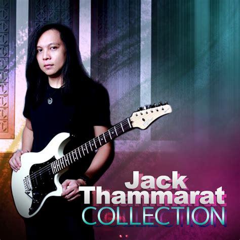 Jack Thammarat
