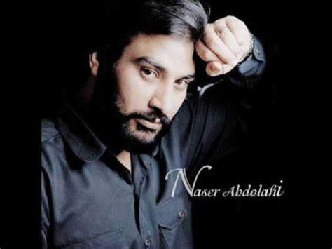Naser Abdolahi